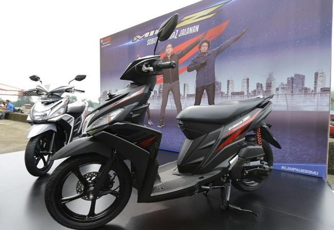 Yamaha Mio Z 2016 Rilis