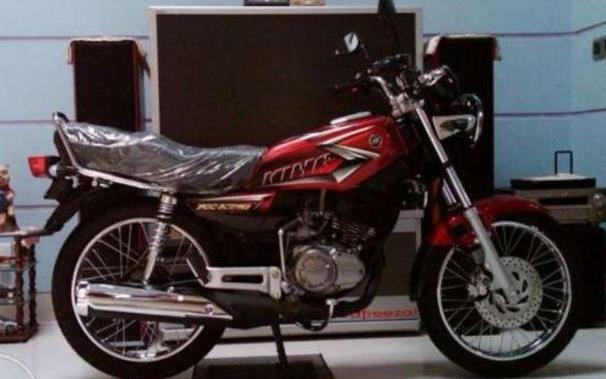Yamaha RX-King 70 Juta