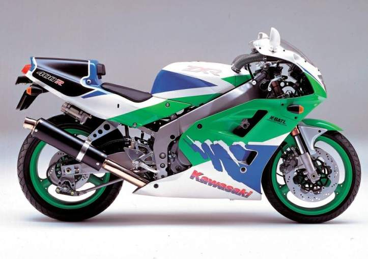 Kawasaki ZXR400 SP