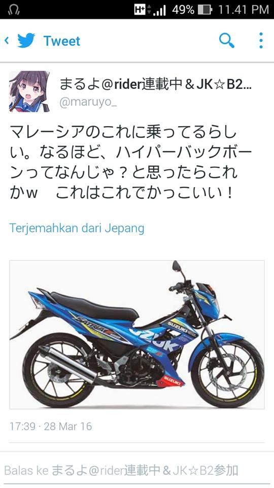 Suzuki Satria FU Jepang