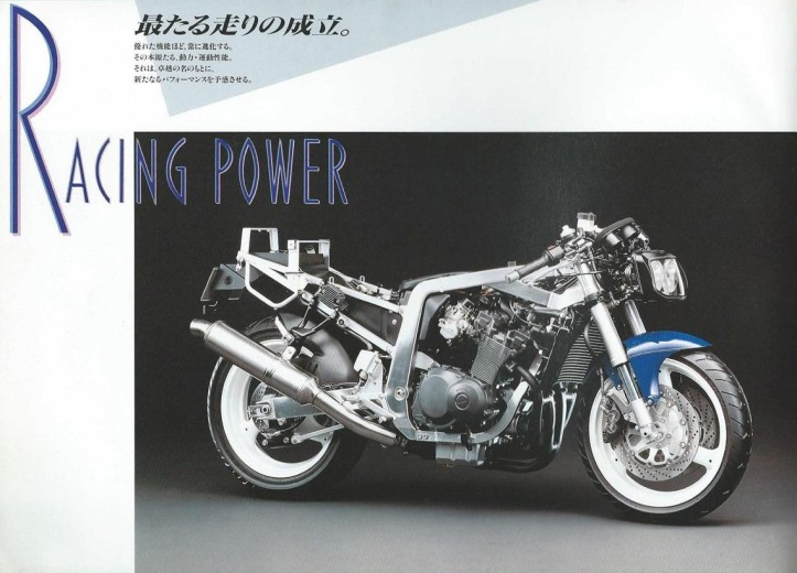 Suzuki GSX-R 400 11