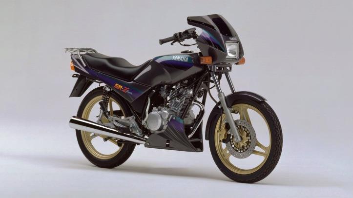 Yamaha SR-Z150E