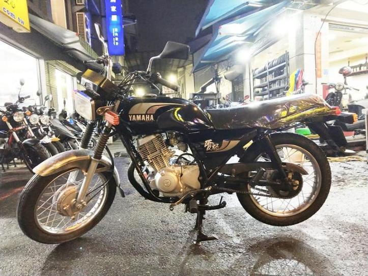 Yamaha SR150 5